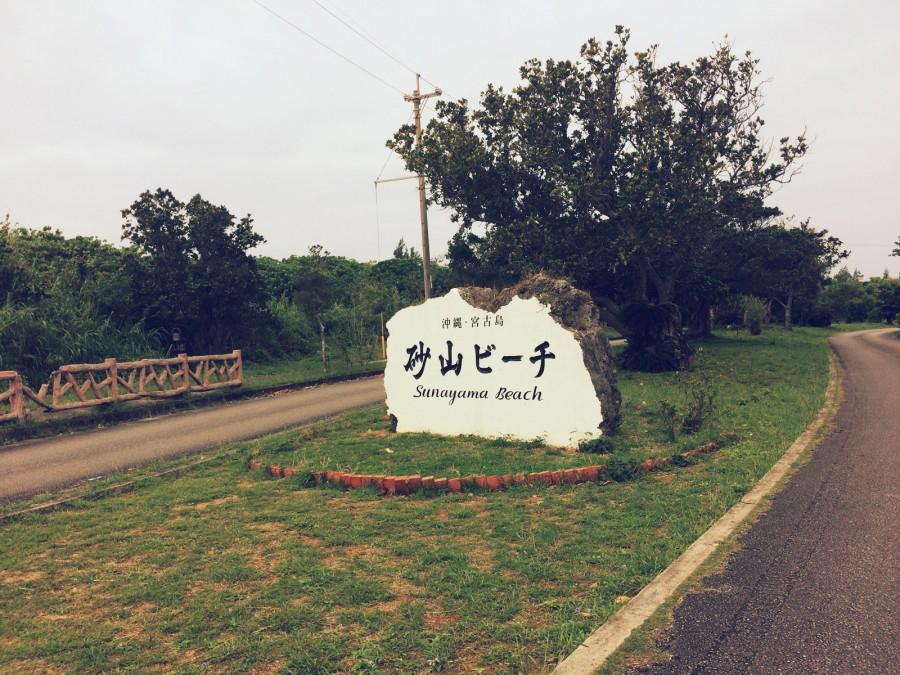 宮古島ドライブ_16