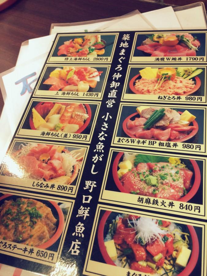 野口鮮魚店スカイツリー_02