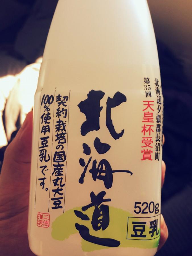 豆乳北海道_01