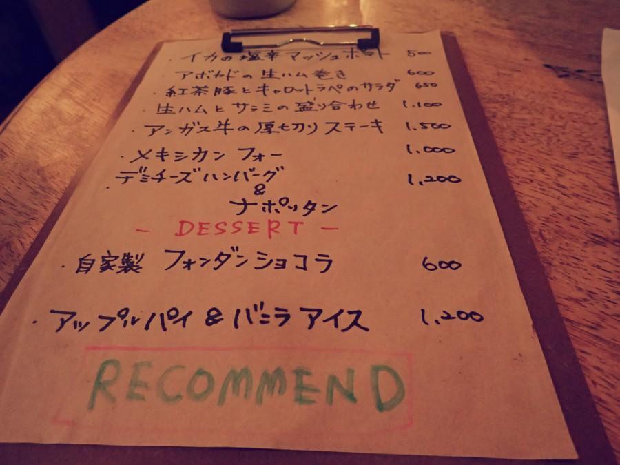 DOT5渋谷_04