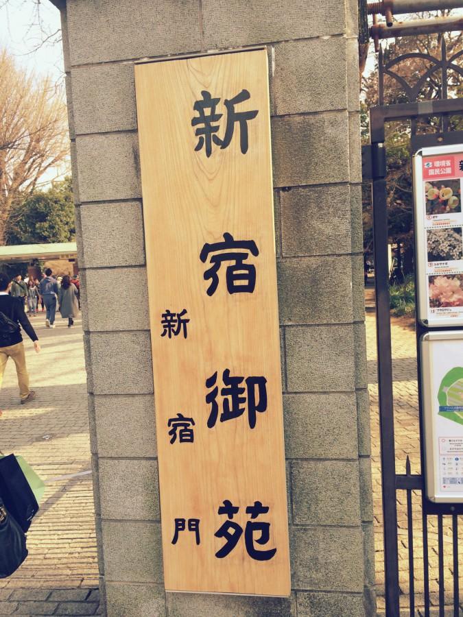 カフェラボエム新宿御苑_01