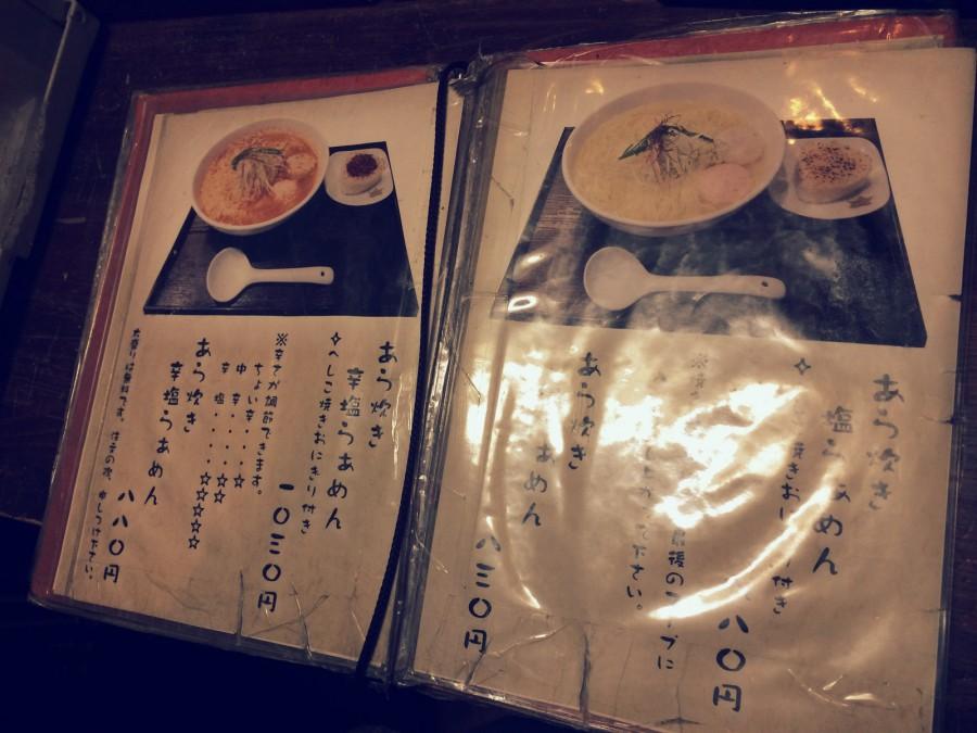 海神新宿_03