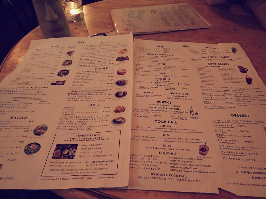 DOT5渋谷_03