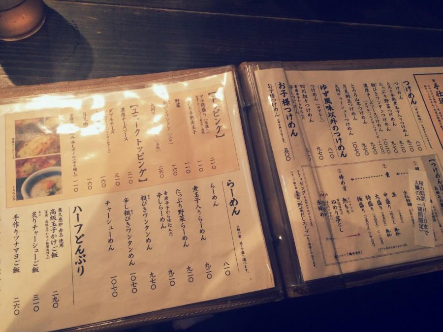 三ツ矢堂製麺中目黒_08