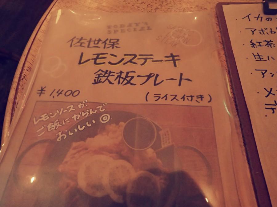 DOT5渋谷_05
