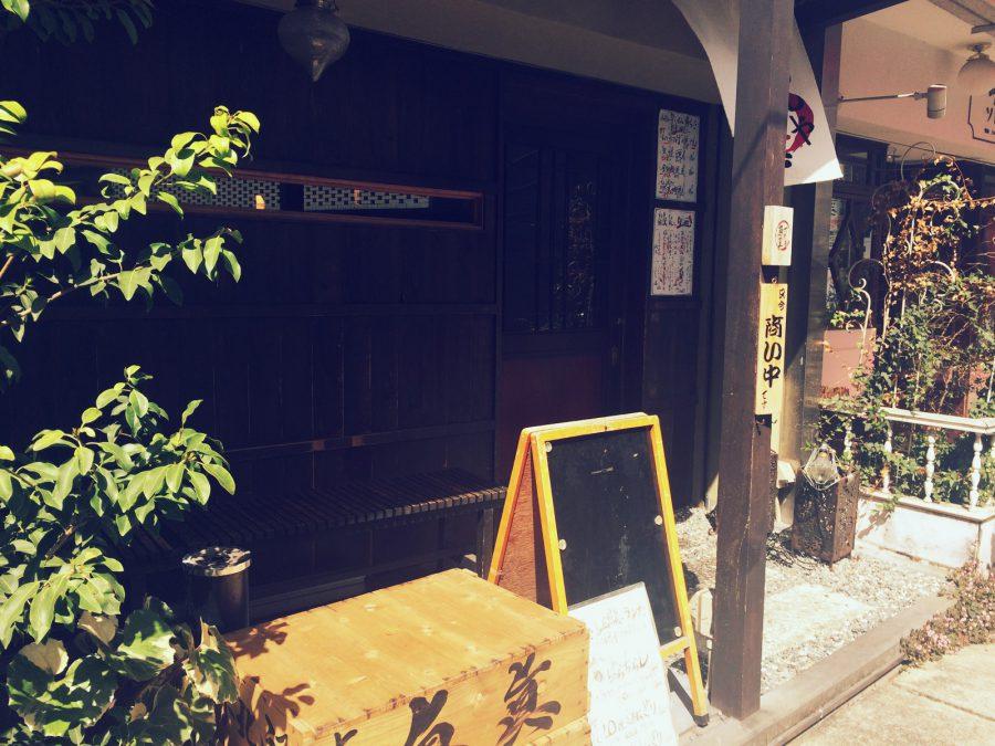 魚真下北沢_01