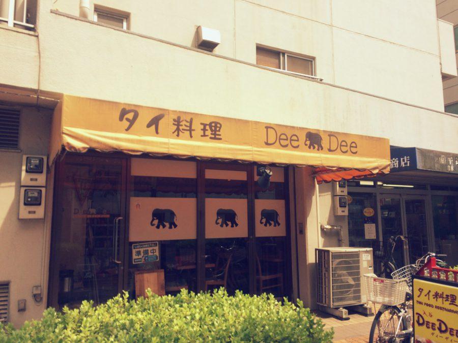 入谷タイ料理DeeDee_01