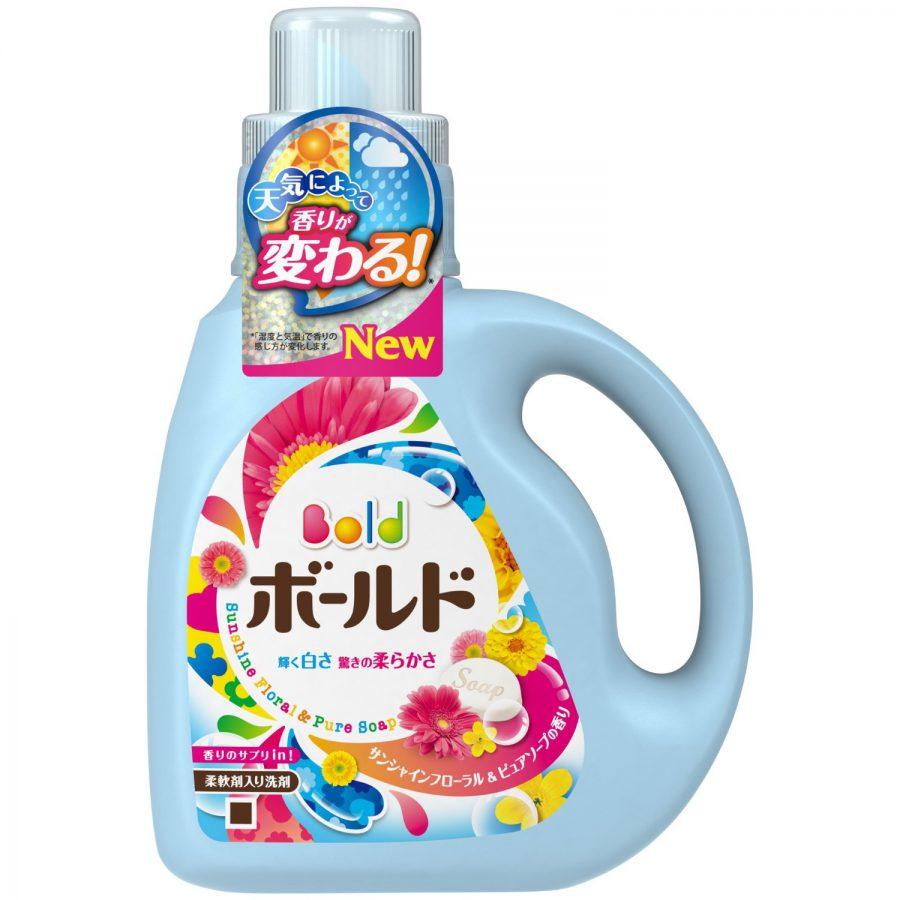 洗濯洗剤ボールド
