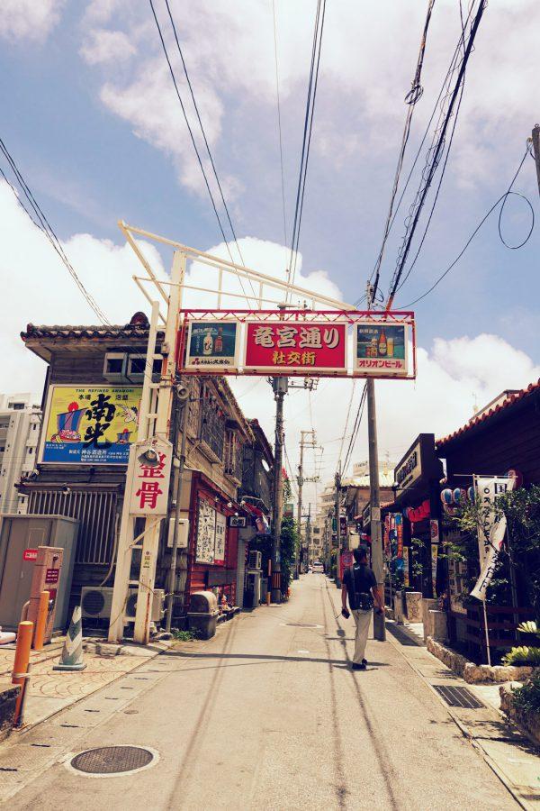 沖縄まとめ_21