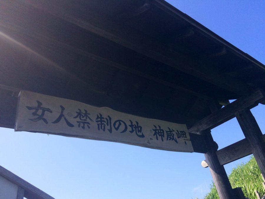 小樽積丹_19