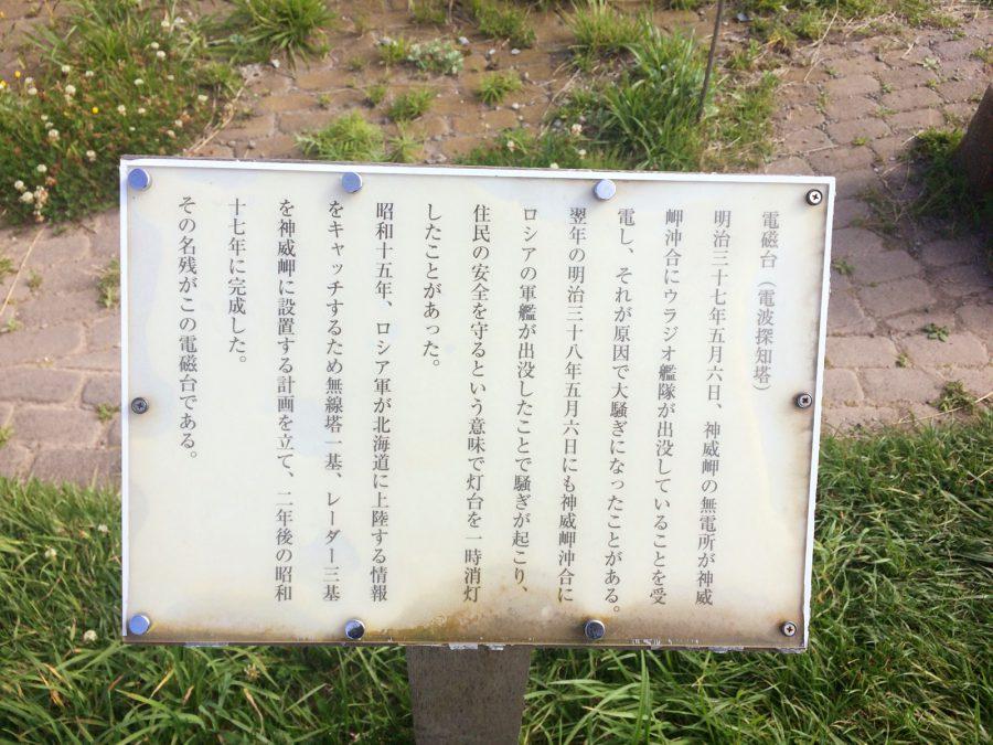 小樽積丹_35