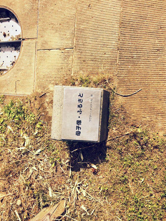 札幌散歩_07