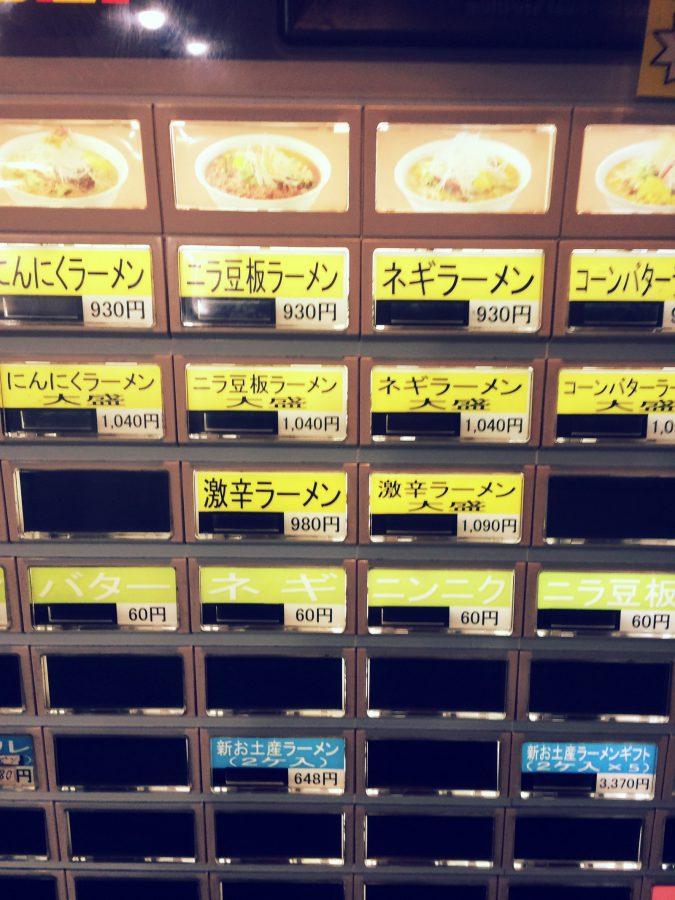 ラーメンけやきすすきの本店_02