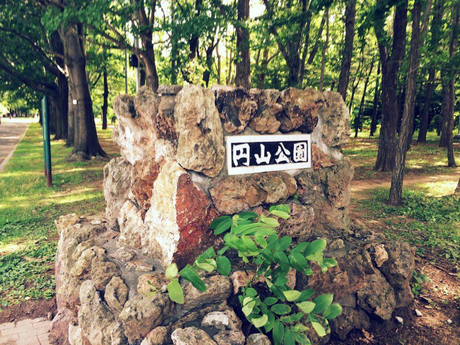 札幌散歩_08