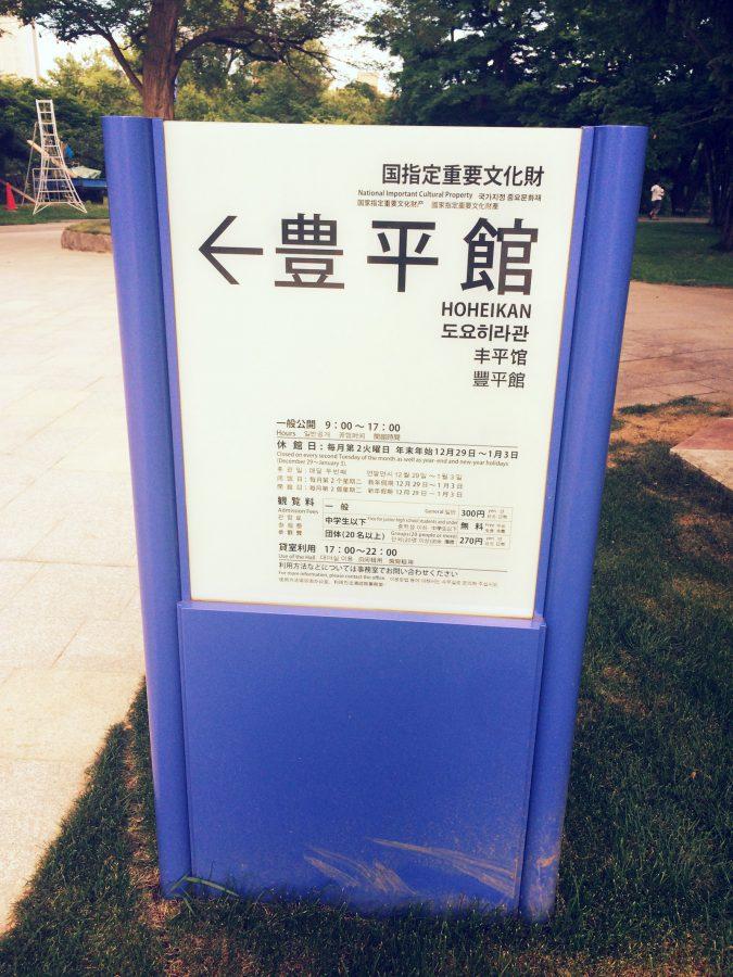 札幌散歩_43