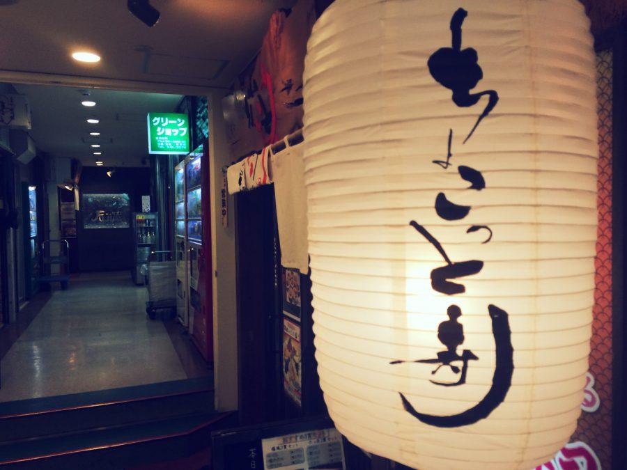 ちょこっと寿司すすきの_01