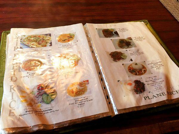 タイ料理ピラブカウ池袋