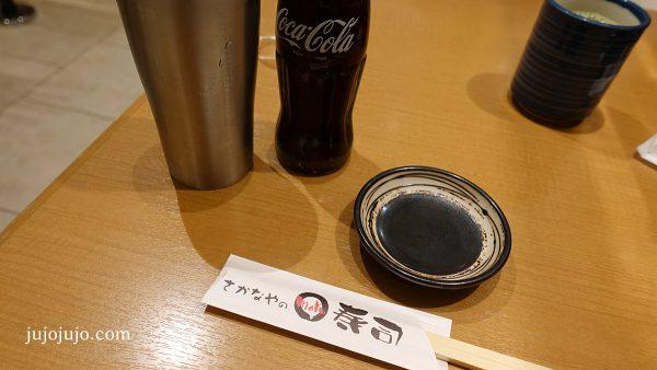 さかなやのmaru寿司新大阪店_01