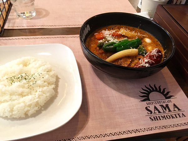 スープカレーSAMA下北沢_04