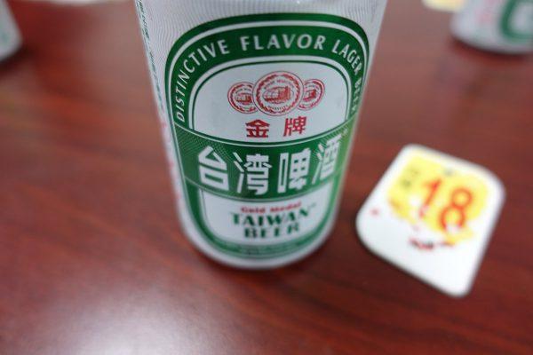 台湾_23