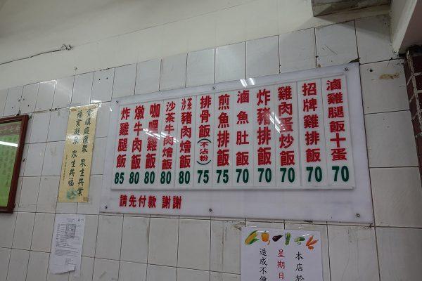 台湾_15