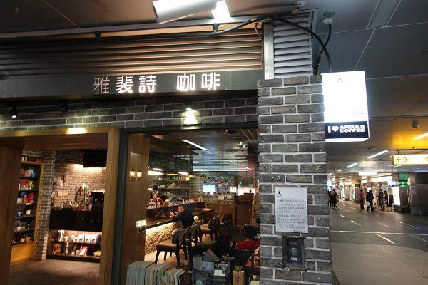 台湾_18