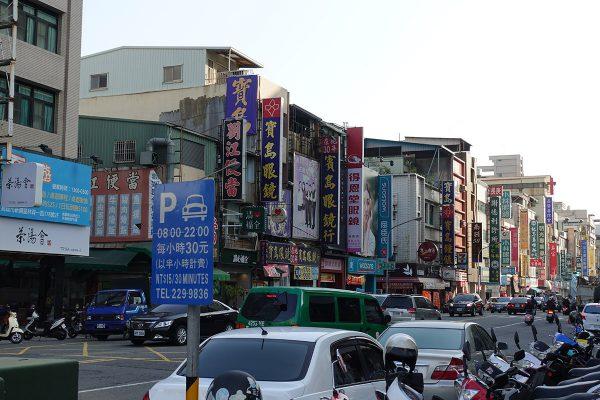 台湾_14