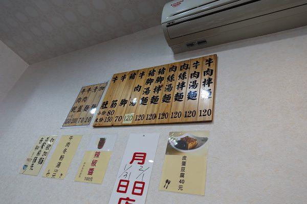 台湾_35