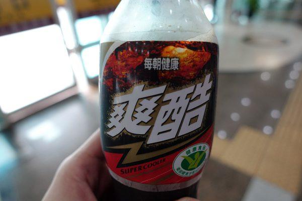 台湾_04