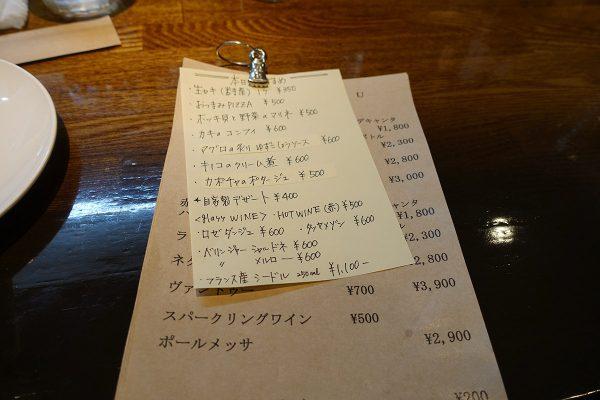 フレール三ノ輪_01