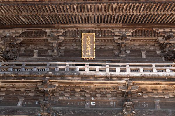 筑波山神社_07
