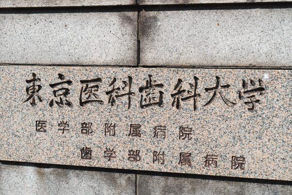 神田・お茶の水散歩_20