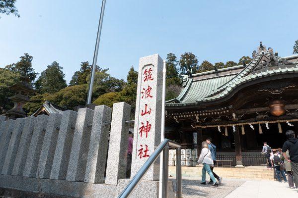 筑波山神社_08