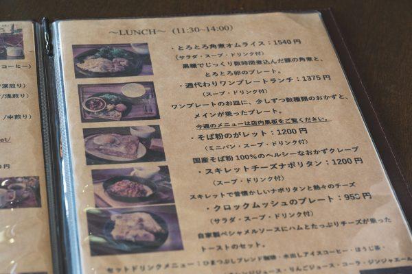 流山市平和台ひまつぶし_05